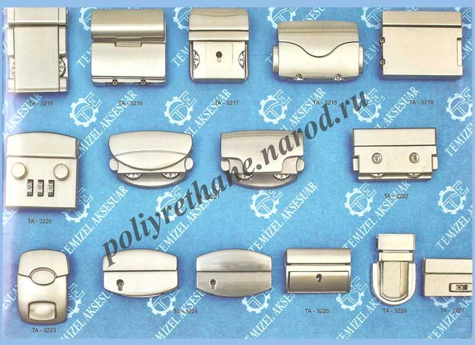 Фурнитура металлическая для обуви, сумок, чемоданов: замки металлические...